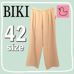 """Thumbnail of """"BIKI パンツ チノパン"""""""