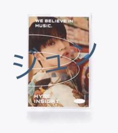 "Thumbnail of ""HYBE SEVENTEEN photocard トレカ ジュン"""