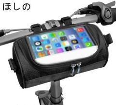 """Thumbnail of """"自転車トップチューブバッグ サドルバッグ 収納可能 防水 防圧 遮光 多機能"""""""