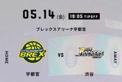 "Thumbnail of ""5/14(金) 宇都宮ブレックス vs サンロッカーズ渋谷 チケット1枚"""