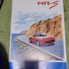 "Thumbnail of ""MR-Sカタログ"""