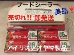 "Thumbnail of ""【美品】アイリスオーヤマ 真空パック フードシーラー VPF-385T"""
