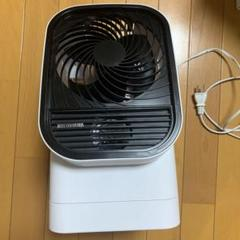 "Thumbnail of ""アイリスオーヤマ 衣類乾燥機 IRIS IK-C500 サーキュレーター"""