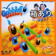 "Thumbnail of ""【箱あり】ゴブレットゴブラーズ GOBBLET GOBBLERS"""