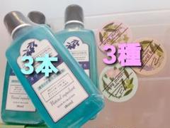 "Thumbnail of ""【赤字大覚悟】【セール】【早い者勝ち】【新品未使用】化粧水&バームセット♪"""