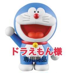 "Thumbnail of ""赤から 灼熱鍋の素15番【750gx2袋】"""