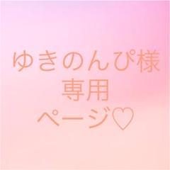 "Thumbnail of ""チャーム付き大きめ移動ポケット ファスナー付き3ポケット 紫黒チェック"""