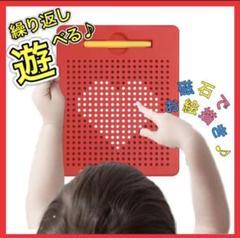 "Thumbnail of ""マグタブ 磁石 モンテッソーリ マグネット タブレット"""