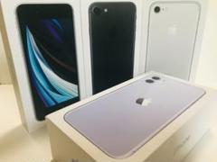 "Thumbnail of ""【美品】iPhone 空箱セット【iPhone 7x2個,11, SE 】"""