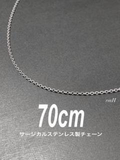 "Thumbnail of ""【シンプルチェーンネックレス シルバー 70cm 1本】b41"""
