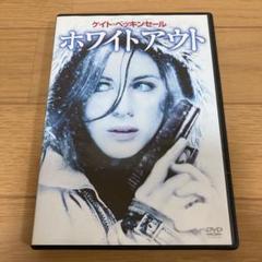 "Thumbnail of ""DVD     ホワイトアウト('09米)"""