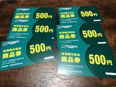 "Thumbnail of ""フジロック  FUJIROCK 2021 苗場食堂 チケット 3000円分"""