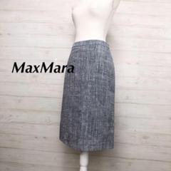 "Thumbnail of ""新品 未使用 マックスマーラ MaxMara リネン100% スカート"""