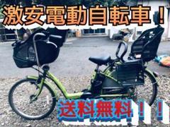 "Thumbnail of ""♦️EJ417B 電動自転車"""