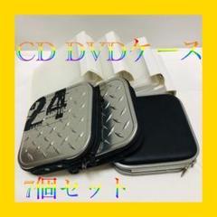 "Thumbnail of ""7セットお得商品! CD DVDケース 24枚収納 DISCケース ブルーレイ"""