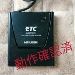 "Thumbnail of ""自動車 ETC"""