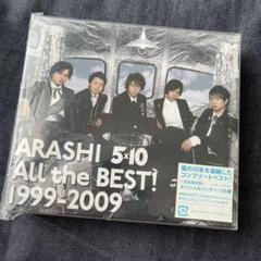 "Thumbnail of ""嵐 ARASHI 5×10 All the BEST! 1999-2009"""