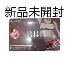 """Thumbnail of """"BBB トリプルビー"""""""