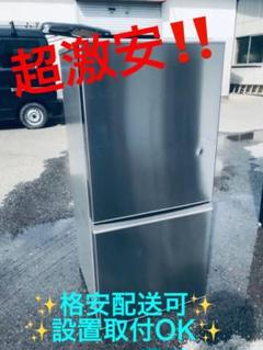 """Thumbnail of """"ET380番⭐️AQUAノンフロン冷凍冷蔵庫⭐️"""""""