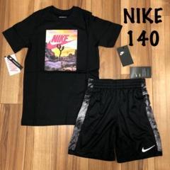 """Thumbnail of """"140 NIKE セットアップ 半袖 Tシャツ ハーフパンツ 短パン ボーイズ"""""""