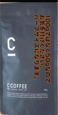 "Thumbnail of ""C COFFEE チャコールコーヒーダイエット 50g"""