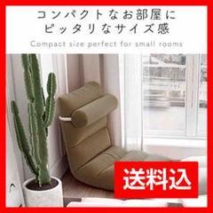 "Thumbnail of ""座椅子 ソファ 座いす おしゃれ チェア  1人掛けソファー"""
