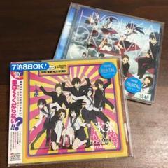 氷菓 ドラマ cd