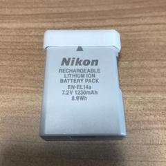 """Thumbnail of """"Nikon EN-EL14A バッテリー 電池"""""""