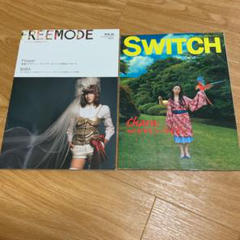 """Thumbnail of """"雑誌2冊セット FREEMODE  SWITCH"""""""