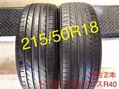 "Thumbnail of ""トーヨープロクセスR40 215/50R18 中古タイヤ2本"""