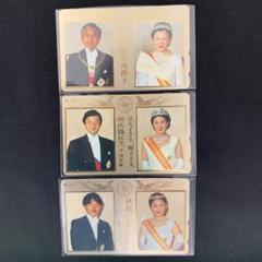 "Thumbnail of ""皇室 記念テレホンカード セット"""