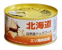 """Thumbnail of """"北社 北海道 ベニソン 純国産 170g  13個 犬 缶詰 エゾ鹿"""""""