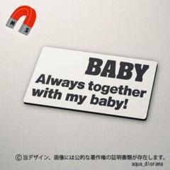 "Thumbnail of ""【マグネット】BABY IN CAR:ALWAYSデザインBK/WH"""