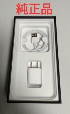 """Thumbnail of """"新品 iphone 純正 充電器、ライトニングケーブル"""""""