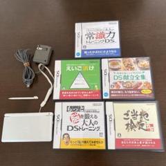 "Thumbnail of ""ニンテンドーDS  ソフト5本つき"""