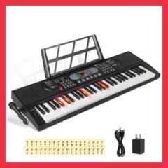 """Thumbnail of """"電子キーボード 61鍵盤 200種類音色 200種類リズム キーボード ピアノ"""""""