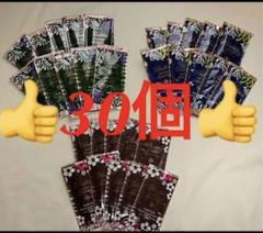 "Thumbnail of ""✨30個バブルバス(Aroma chouchou3種 30包)✨"""