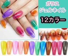 "Thumbnail of ""夏クリアカラー ジェルネイル 12色セット ガラスジェル"""