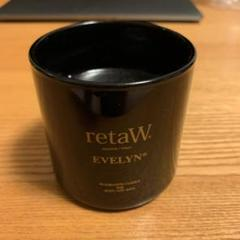 "Thumbnail of ""Retaw EVELYN フレグランスキャンドル 残量6〜7割"""