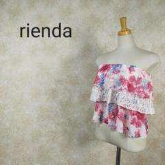 "Thumbnail of ""rienda リエンダ チューブトップ 花柄 フリーサイズ レース フリル 新品"""