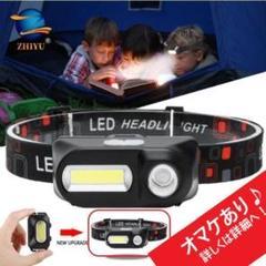 "Thumbnail of ""大容量バッテリー USB充電式 ヘッドライト XPE + COB LED"""