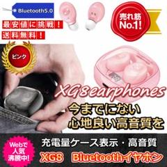"Thumbnail of ""Bluetoothイヤフォン XG8イヤホン ピンク 桃 ワイヤレスイヤホン"""