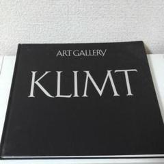 "Thumbnail of ""KLIMT 画集"""