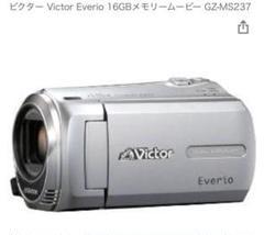 """Thumbnail of """"ビクター Victor Everio 16GBメモリームービー GZ-MS237"""""""
