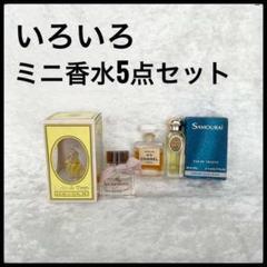 岩 ちゃん 香水