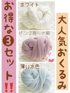 """Thumbnail of """"【お得な♡3セット】ニューボーンフォト ベビーラップ ホワイト&紫&薄い水色"""""""