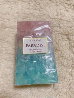 "Thumbnail of ""JOE'S SOAP PARADISE 100g"""