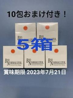 "Thumbnail of ""バイオノーマライザー 5箱 10包おまけ付き"""
