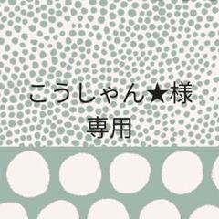 """Thumbnail of """"こうしゃん★様専用 ドテラ エッセンシャルオイル2点"""""""