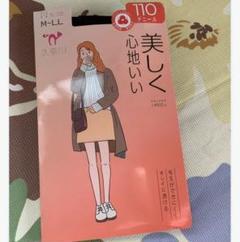"Thumbnail of ""久奈川ストッキング1足D"""